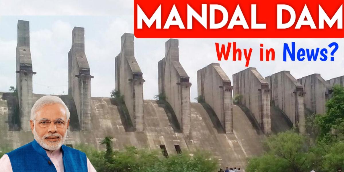 Photo of Mandal Dam Project, Jharkhand