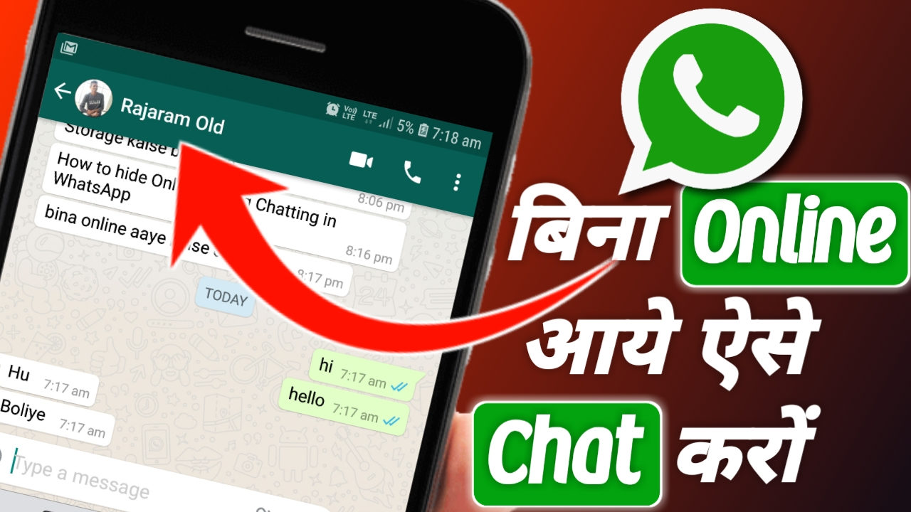 Photo of WhatsApp Me Bina Online Aaye Chat Kaise Kare | Offline WhatsApp Kaise Chalaye