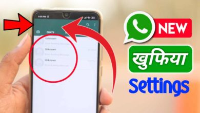 Photo of How to Lock WhatsApp with Lock for Apps ( WhatsLock )