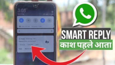 How to Add Smart Reply on WhatsApp WhatsApp Smart Reply Android Q Smart Reply Feature on Android