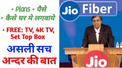 Photo of Jio Fiber Welcome Offer Launched with Tariff Plan Details | Jio FREE 4K TV, Set Top Box in HINDI