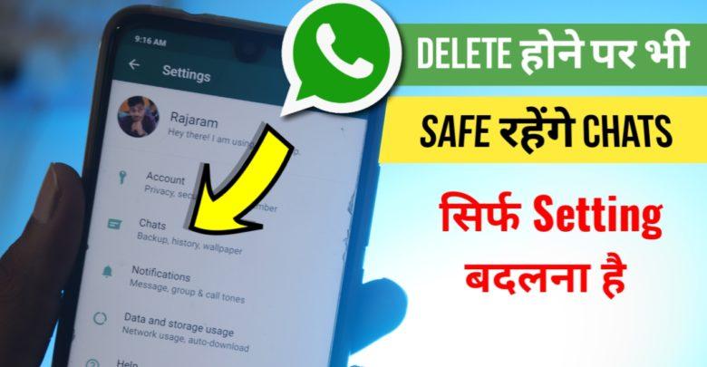 WhatsApp Backup Chat - WhatsApp Backup in Google Drive