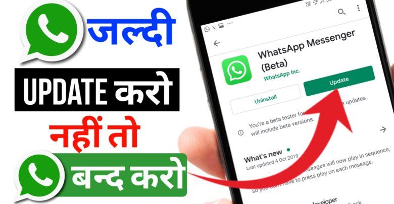 whatsapp privacy settings : New WhatsApp Bug