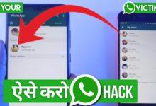 WhatsApp NEW Tricks | WhatsApp की New खतरनाक Settings | एकदम New है