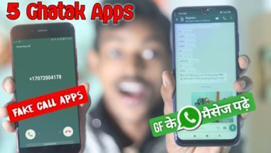 Photo of 5 Ghatak Apps 2020 | Hidden Apps on Play Store