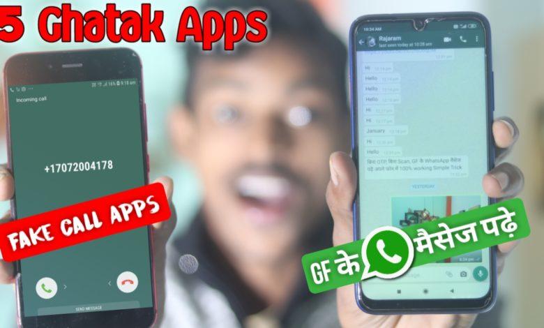 5 Ghatak Apps 2020 Hidden Apps on Play Store GF Ke WhatsApp Message Kaise Padhe Fake Call Apps
