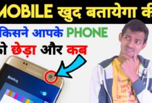 2 New SECRET Tricks for Any Android Phone | Mobile 2 NEW Settings 2020