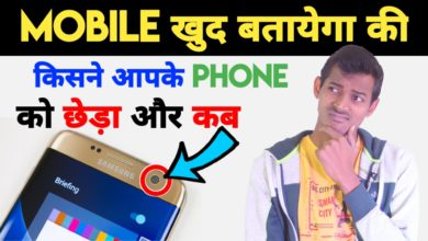 Photo of 2 New SECRET Tricks for Any Android Phone | Mobile 2 NEW Settings 2020