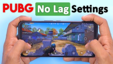 Photo of How to Fix Lag in PUBG Mobile? PUBG Lag Problem Solve