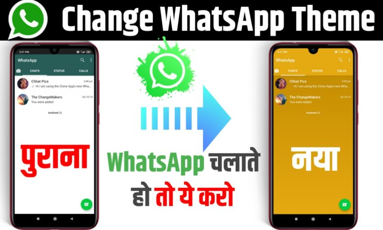 How to Change WhatsApp Theme