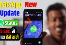 whatsapp status 15 seconds problemwhatsapp status 15 seconds problem