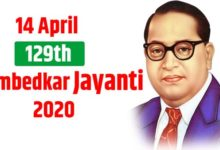 Ambedkar Jyanti 129 14 April