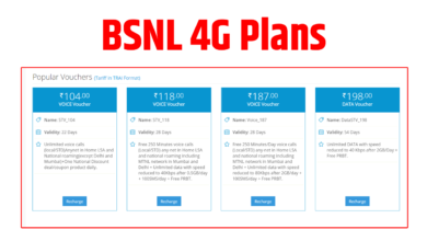Photo of BSNL 4G | BSNL 4G Plans | BSNL 4G Data Plans