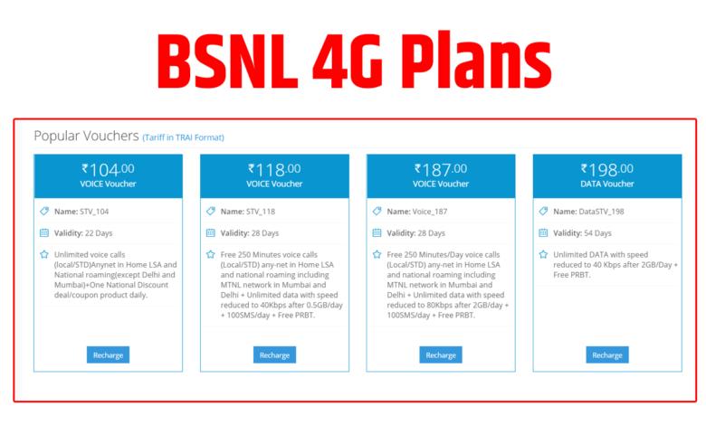 BSNL 4G, BSNL 4G Plans , BSNL 4G Data Plans, BSNL 4G Plan