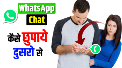 Photo of MaskChat – Hides Whatsapp Chat