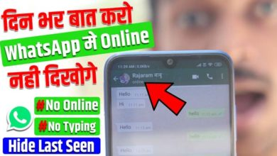 Photo of WhatsNot on Whatsapp