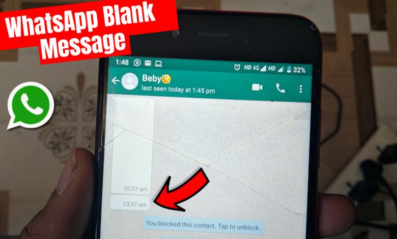 WhatsApp Par Blank Message Kaise Bheje