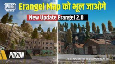 Photo of PUBG Erangel 2.0 Update | 5 Features of PUBG Mobile Erangel 2.0 map