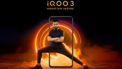 Photo of Vivo Iqoo neo 3 Specification,Review Launch date,price in India