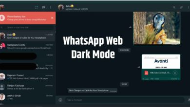 Photo of WhatsApp Web Dark Mode: How To Enable Dark Mode on WhatsApp Web