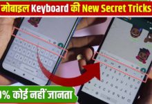 Photo of Khud Ka WhatsApp Sticker Kaise Banaye | GBoard Emoji Mini
