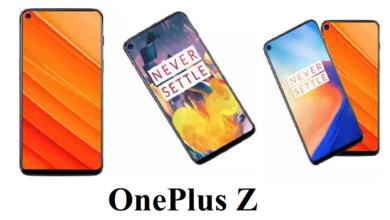 OnePlus Z - Price in India