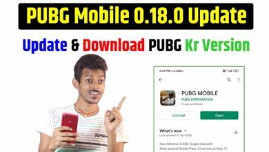 Photo of PUBG Mobile 0.18.0 Update | PUBG Mobile New Update 0.18.0