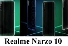 Realme Narzo 10 Specification - Price in India