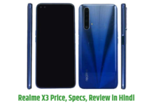 Realme X3 Price in India, Specs, Review in Hindi