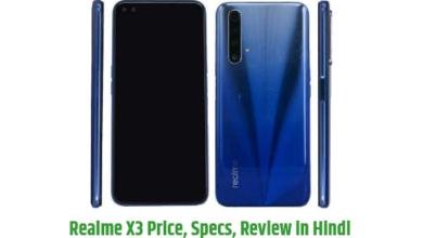 Realme X3 Price in India, Specs, Review in Hindi