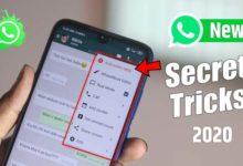 WhatsApp New Secret Tricks 2020