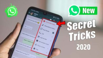 WhatsApp New Secret Tricks 2020