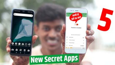 Photo of 5 New Secret Apps Not on Play Store 2020