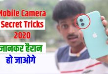 Photo of Made In India: Product Barcode & QR code Scanner