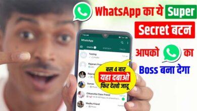Photo of Oops! App Lock – WhatsApp Lock App Download