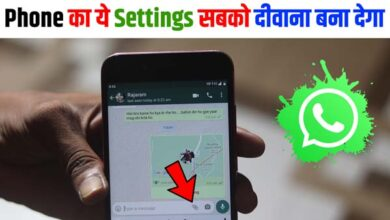 Photo of Fake GPS location Kaise Set Karen | Fake GPS App