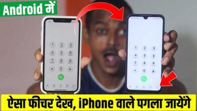 Photo of iCallScreen – OS14 Phone X Dialer Call Screen