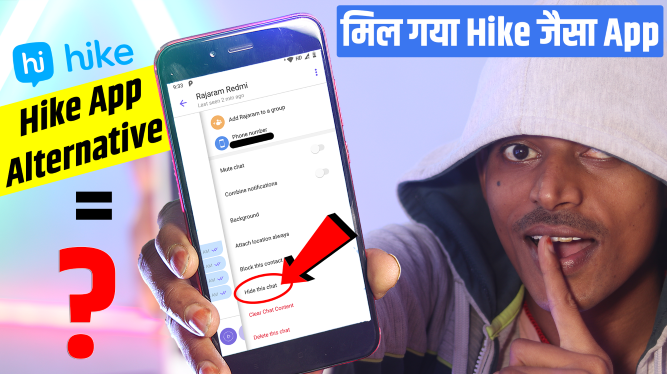 Hike App Alternative