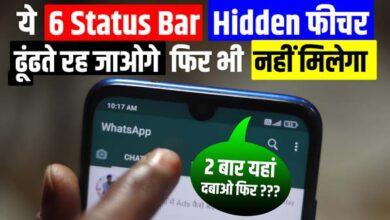 Photo of Super Status Bar – Gestures, Notifications & more