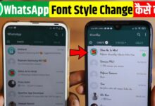 zFont 3 App