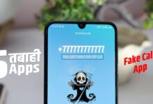 Top 5 New Apps for Android 2021 Block Number Ko Unblock Kaise Kare Fake Call App New App 2021