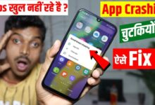 App Crash Fix Android | Android apps crashing fix,
