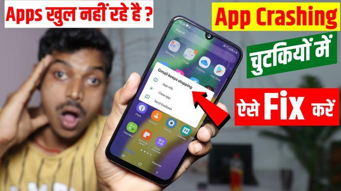 App Crash Fix Android | Android apps crashing fix,