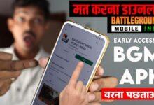 battleground mobile india apk + obb download