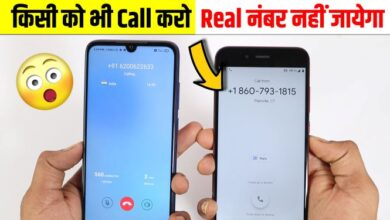fake call kaise kare unlimited