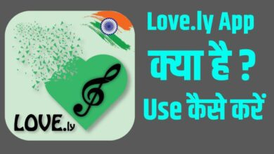 Love.ly app download
