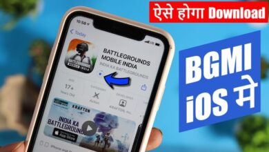 Download BGMI iOS
