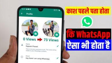 WhatsApp Latest NEW Tricks